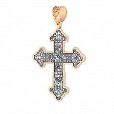 Серебряный крестик Явление с позолотой