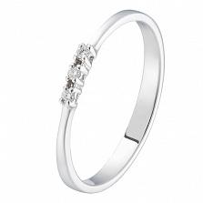 Кольцо из белого золота с бриллиантами Небесная любовь