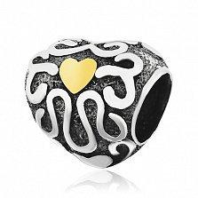 Серебряный шарм Сердце красавицы