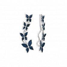 Серебряные каффы Стайка бабочек с синей эмалью