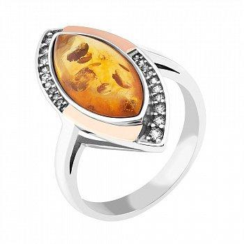 Серебряное кольцо с золотыми накладками, янтарем и фианитами 000067268