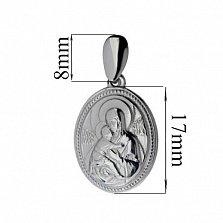 Серебряная ладанка Святой оберег