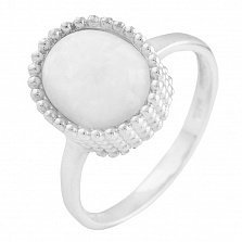 Серебряное кольцо Рафаэлла с белым опалом