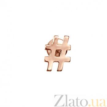 Серьга-пуссета из красного золота Диез 000023383