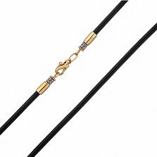 Кожаный гладкий шнурок Оберег с серебряной черненой застежкой в евро позолоте