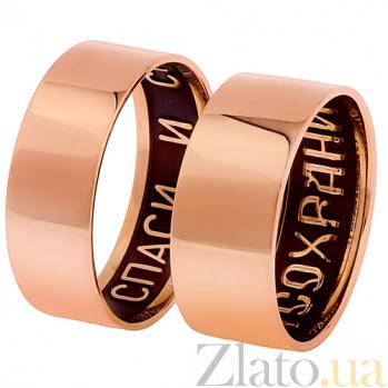 Золотое обручальное кольцо Семейный оберег 8мм ONX--обр000880