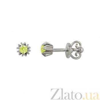 Серебряные серьги-пуссеты Ханни с желтым цирконием 000081814