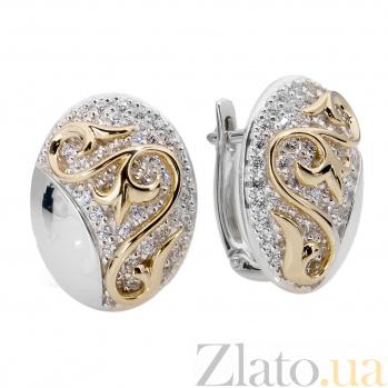 Серьги из серебра с золотыми вставками и фианитами Минерва 000030193