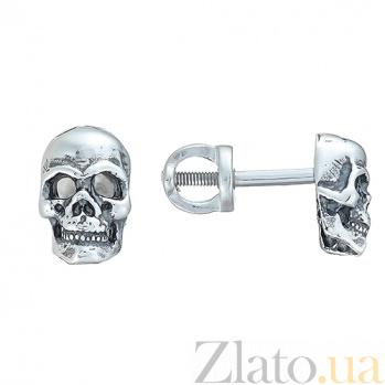 Серебряные серьги-пуссеты Череп HUF--2510-Ч