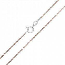 Серебряная цепь с позолотой 000026267