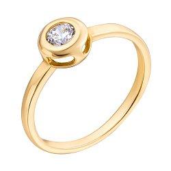 Золотое кольцо Simple Plan в желтом цвете с завальцованным фианитом