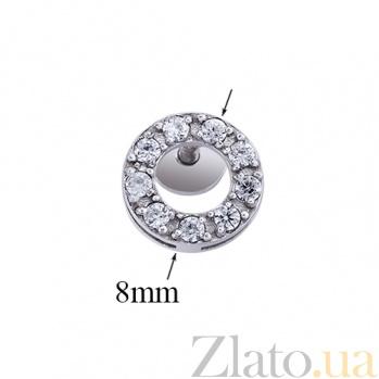 Серебряные пуссеты Мэгги AUR--72231б/a