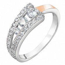 Серебряное кольцо Каварис с цирконием и золотой накладкой