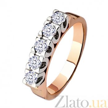 Обручальное кольцо с бриллиантами Симфония любви KBL--К1633/крас/брил