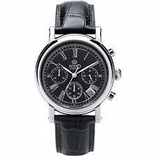 Часы наручные Royal London 41193-02
