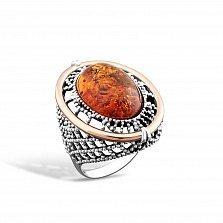 Серебряное кольцо Эвелина с золотой накладкой и янтарем