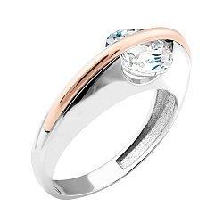 Серебряное кольцо с золотой накладкой, кристаллом циркония и родием 000067235