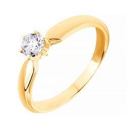 Золотое кольцо в желтом цвете с бриллиантом 000059362