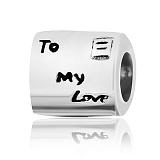Серебряный шарм To my love