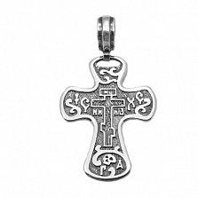 Серебряный узорный крест Иисус Христос НИКА с чернением