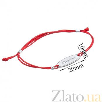 Шелковый браслет со вставкой Maxim Maxim