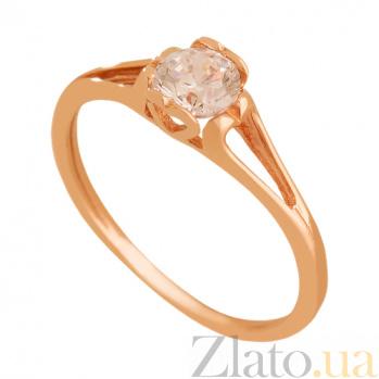 Золотое кольцо с фианитом Влюбленность 000024342