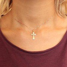 Золотой крестик Святыня