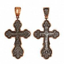 Золотой крест с черным и белым родием Спасение Господне
