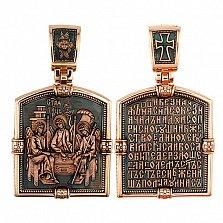Ладанка из красного золота Святая Троица