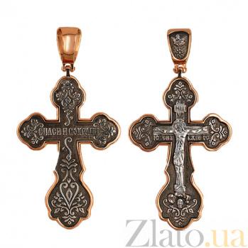 Золотой крест с черным и белым родием Спасение Господне VLT--КЛ3008-1