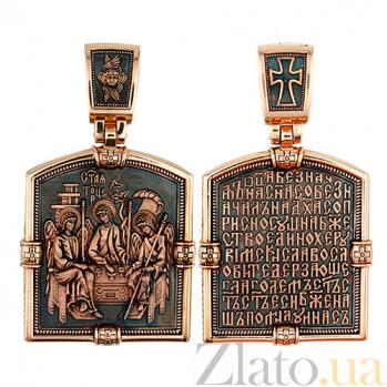 Ладанка из красного золота Святая Троица VLT--ЛС3024-3