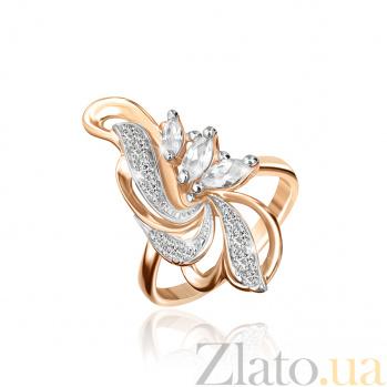 Кольцо из серебра с позолотой и фианитами Фонтан 000025448