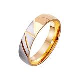 Золотое обручальное кольцо Страстное фламенко
