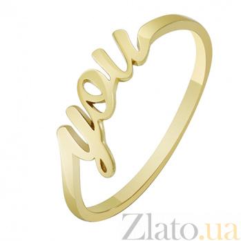 Кольцо из желтого золота You 000032700