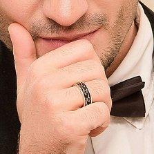Золотое обручальное кольцо Рожденные для счастья с эмалью (мужское)