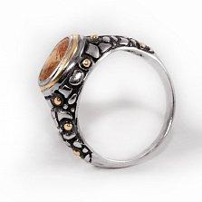 Кольцо из серебра Sett с коньячным цирконием, золотыми вставками и чернением