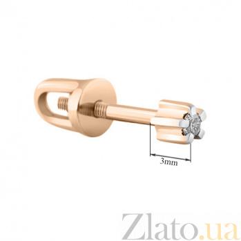 Золотые серьги-пуссеты с бриллиантами Сияние KBL--С2306/крас/брил