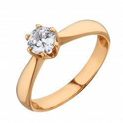 Золотое помолвочное кольцо Динара с белым фианитом
