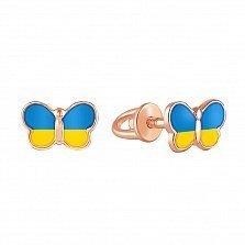 Золотые серьги-пуссеты Батерфляй-патриотка с голубой и желтой эмалью