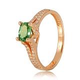 Золотое кольцо с изумрудом и бриллиантами Элейн