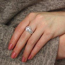 Серебряное кольцо Королевское с розовым и белым цирконием