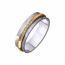 Золотое обручальное кольцо Безмятежность