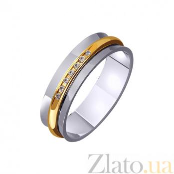 Золотое обручальное кольцо Безмятежность TRF--4421529
