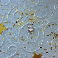 Колье на силиконовой нити Солнечный зайчик в желтом цвете золота с фианитом