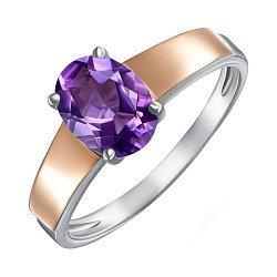 Серебряное кольцо с золотыми накладками и аметистом 000136367