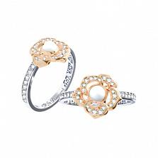Золотое кольцо с кахолонгом и бриллиантами Amoroso