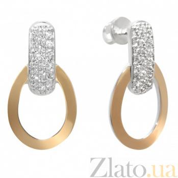 Серебряные пуссеты с золотыми вставками и цирконием Варвара BGS--1057с