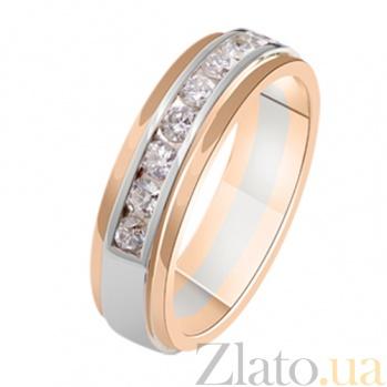 Золотое обручальное кольцо с бриллиантами Елизавета KBL--К1799/комб/брил
