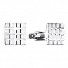 Серебряные запонки Квадраты с геометрическим рельефным орнаментом