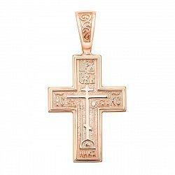 Православный крестик из красного золота с молитвой 000134761